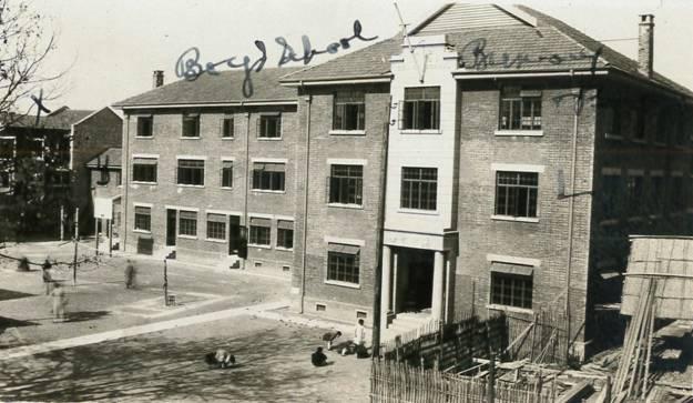 Grace School Shangri China